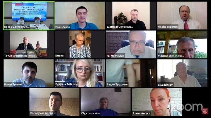 Круглый стол на тему: «Белоруссия между Востоком и Западом: основные векторы избирательной кампании»