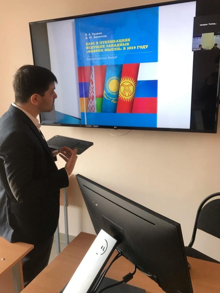Презентация доклада на кафедре политологии БГЭУ